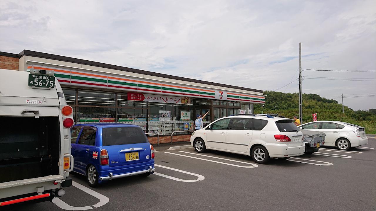 BRM901西東京200km潮来の伊太郎 参加 セブンイレブン 阿見掛馬店