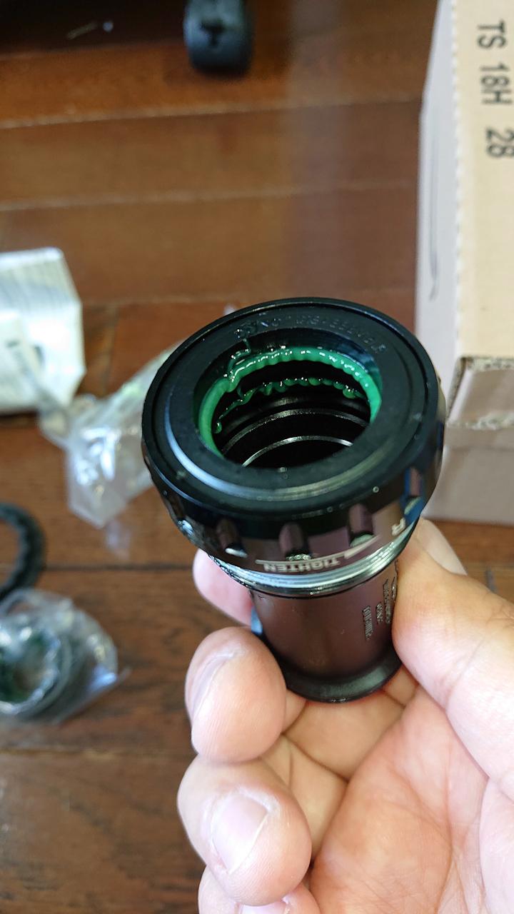 BB-R9100 Dura-Ace ボトムブラケット 交換 ホローポイント2 BSA 68mm