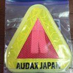 おにぎり(AudaxJapanのリフレクター)を回収できました。