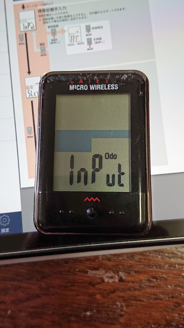 CAREYE CC-MC200W 初期設定 積算距離 設定 マニュアルはowncloud