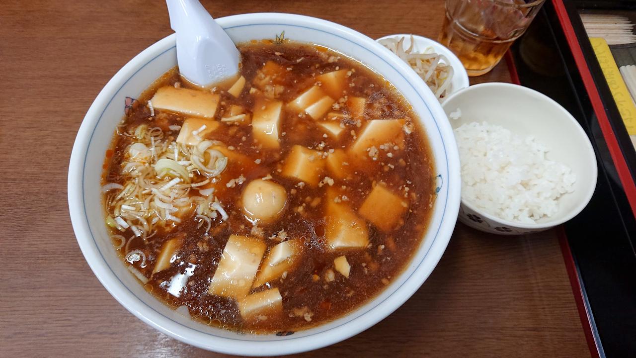 豆腐ラーメンライド トーフラーメン幸楊 荒サイ 左岸