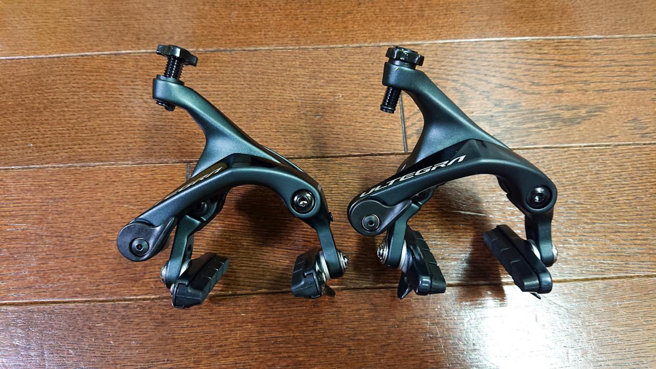 SHIMANO BR-R8000 アルテグラ ブレーキ ULTEGRA 購入