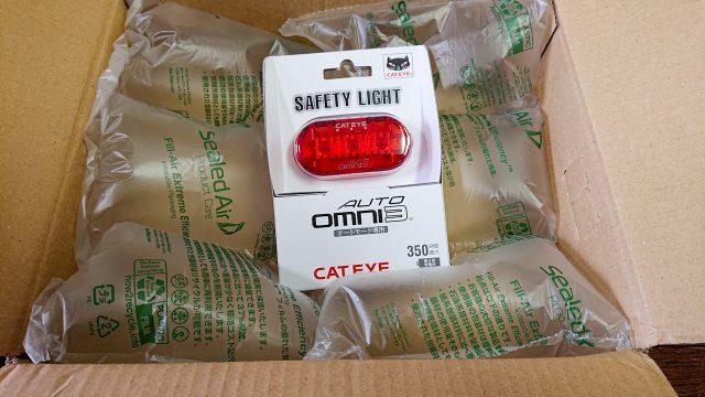 CAT EYEのテールライト OMNI3 AUTO TL-AU135-R 取り付け