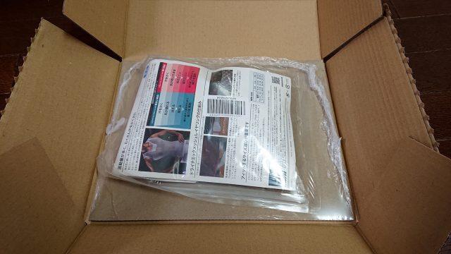 (ミレー)Millet ドライナミックメッシュ 3/4シャツ MIV01356 [メンズ] 購入