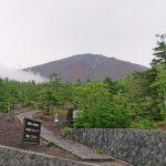 富士山の五合目まで行ってきました。