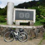 久しぶりに筑波山に行ってきました(後半)