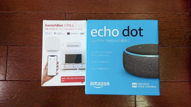 Amazon Echo リモコン AIスピーカー アレクサ