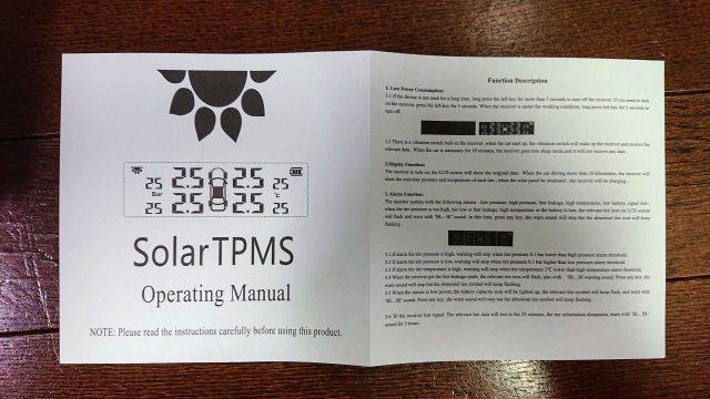 タイヤ空気圧モニター TPMS 導入 カローラツーリング