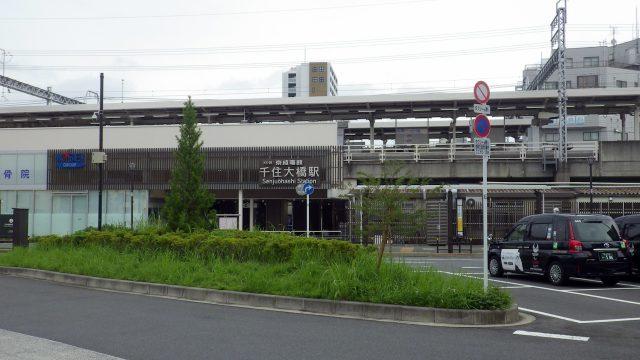 足立区 デザインマンホール サイクリング 千住大橋駅 足立市場