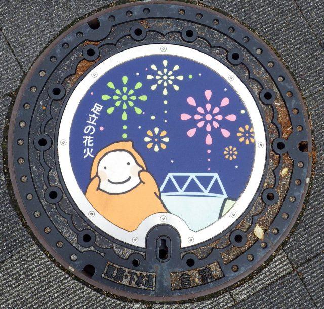 足立区 デザインマンホール サイクリング 北千住駅東口 交番前 足立の花火