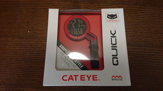 CATEYE QUICK サイコン サイクルコンピューター 購入 おしゃれ