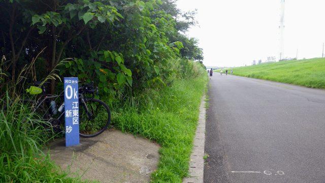 荒川サイクリングロード 右岸 0kmポスト