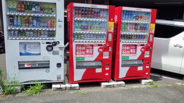 荒川サイクリングロード 右岸 自動販売機
