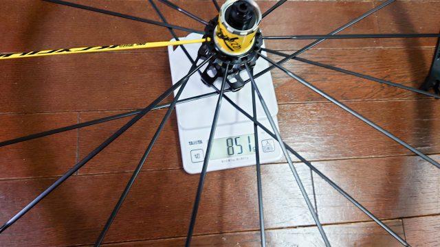 MAVIC KSYRIUM PRO USTの重量を測定(ホイール)