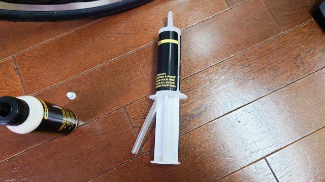 イクシオンPRO UST2 シーラント 注入 タイヤ MAVIC KSYRIUM PRO UST チューブレス