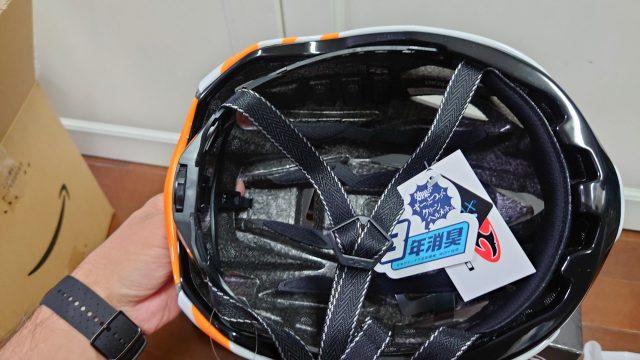 OGK KABUTOのAERO-R1 CV(ヘルメット)を買いました