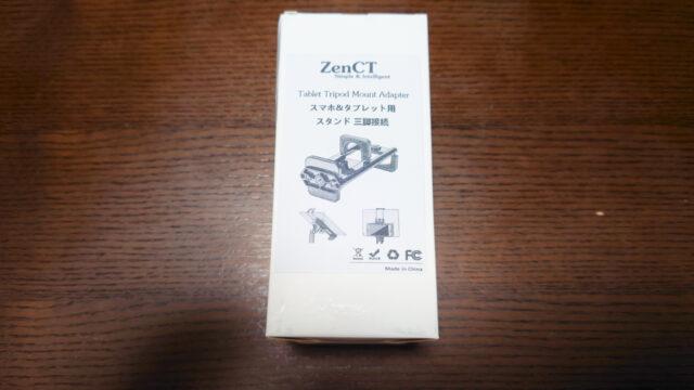 ZWIFT用にタブレットの三脚スタンドを買いました