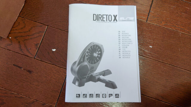 スマートトレーナー(ELITE DIRETO X)到着しました(開封・組み立て編)