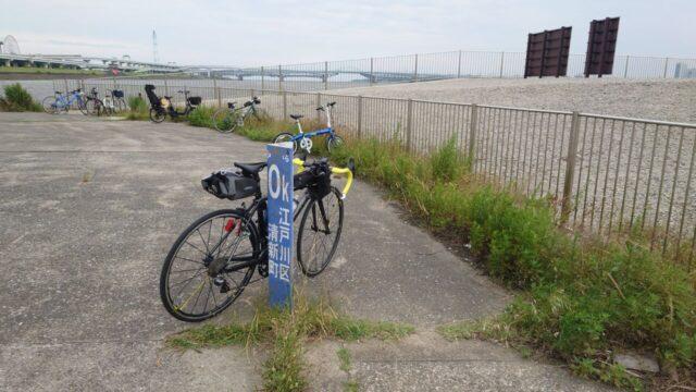 サイクリング解禁+久しぶりの外ライド 荒川サイクリングロード 左岸 河口