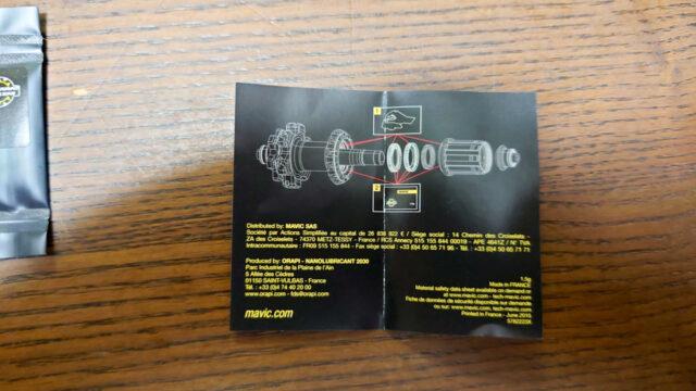 MAVIC ID360用のグリスを入手しました(インスタントドライブ360)
