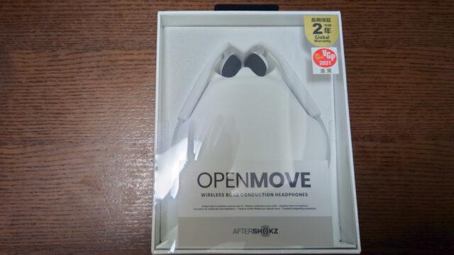 骨伝導イヤホンのAfter Shokz OPENMOVEを買いました