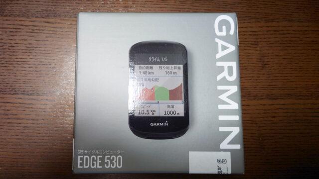 NewサイコンのGarmin Edge 530が到着