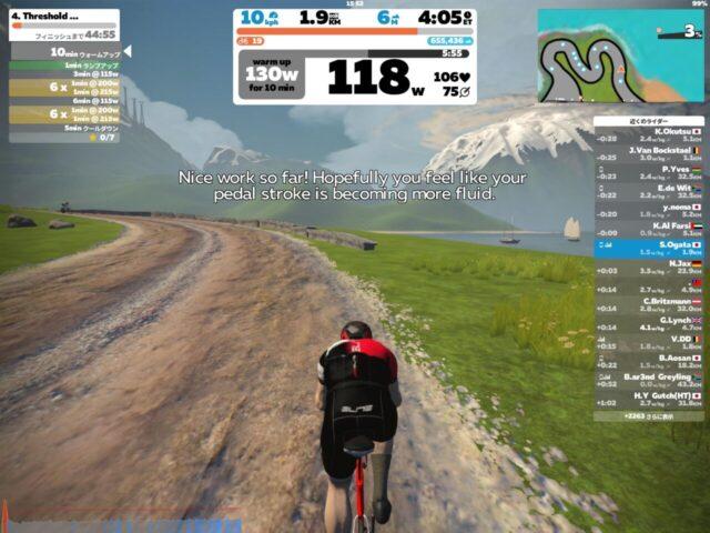 【7回目】Alpe du Zwift(Road to Sky)を上ってみた