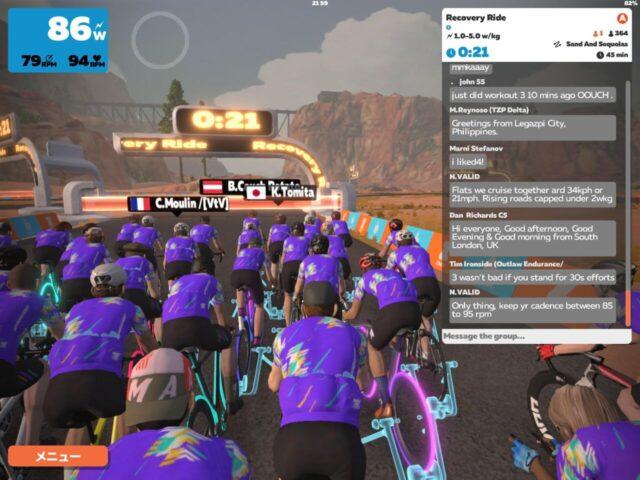 Zwift Academy 2021やってみました(その3)/BaseLine Ride